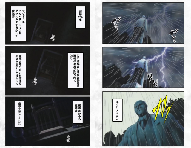 黒の断章 【第一章 上巻】 【フルカラー成人版】のサンプル画像
