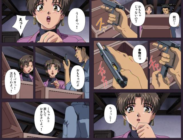 """WAVER 【第2章】 """"S""""の覚醒【フルカラー成人版】のサンプル画像"""