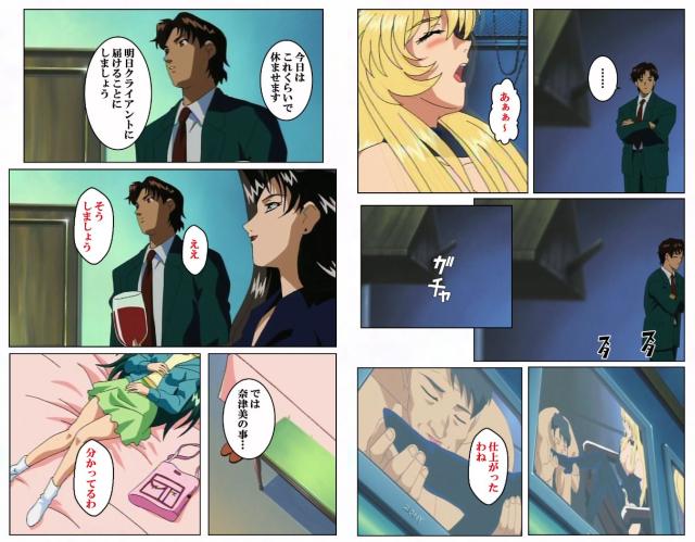 人心遊戯 2 【後編】【フルカラー成人版】のサンプル画像1