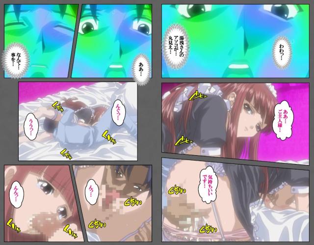 人形の館 〜淫夢に抱かれたメイドたち〜 Doll−1 【下巻】【フルカラー成人版】のサンプル画像1