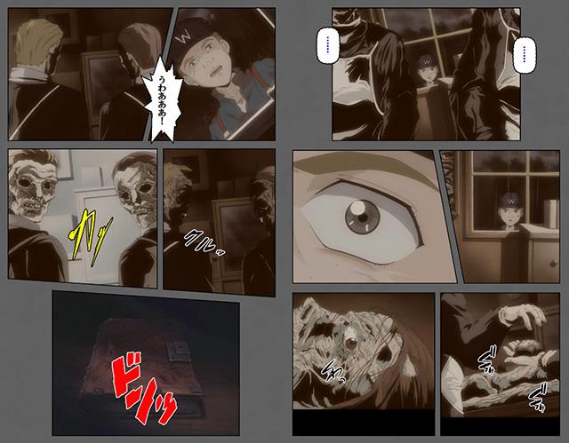黒の断章 【第三章】 Complete版【フルカラー成人版】のサンプル画像