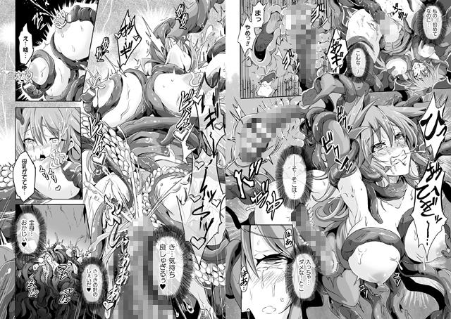 くっ殺ヒロインズVol.14のサンプル画像2