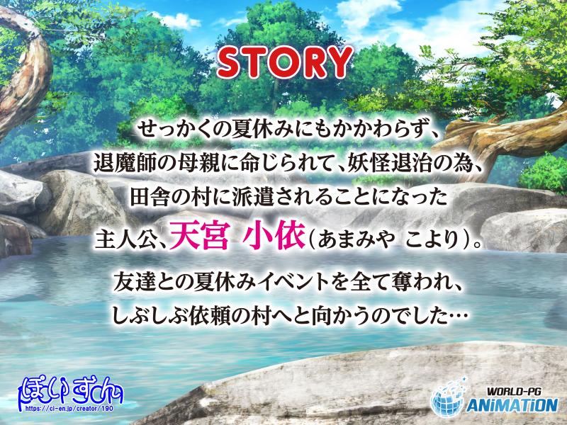 巫女神さま 〜もう1つの物語〜 The Motion Animeのサンプル画像1