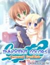 INNOCENT COLORS〜Canvas2 FanDisk〜 F&C・FC01