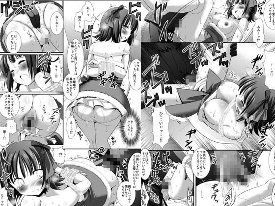 アイドル陵辱天○春香のサンプル画像