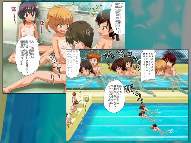 全裸で水泳授業しちゃいました!!のサンプル画像