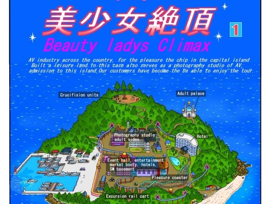 Beauty Ladys Climax01